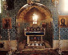 Autel de la Chapelle du Buisson-Ardent Sinai