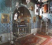 Chapelle du Buisson-Ardent du Sinai