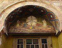 La basilique de la Transfiguration
