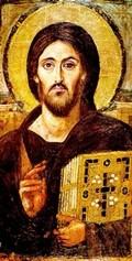 Christ Pantocrator du monastère Sainte Catherine du mont Sinaï