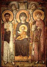 Vierge Kyriotissa