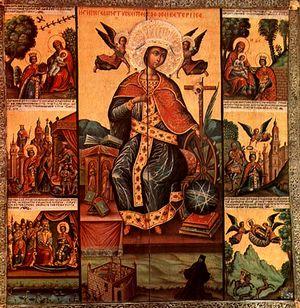 La Vie de Sainte Catherine