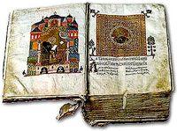 Manuscrit du Sinaï