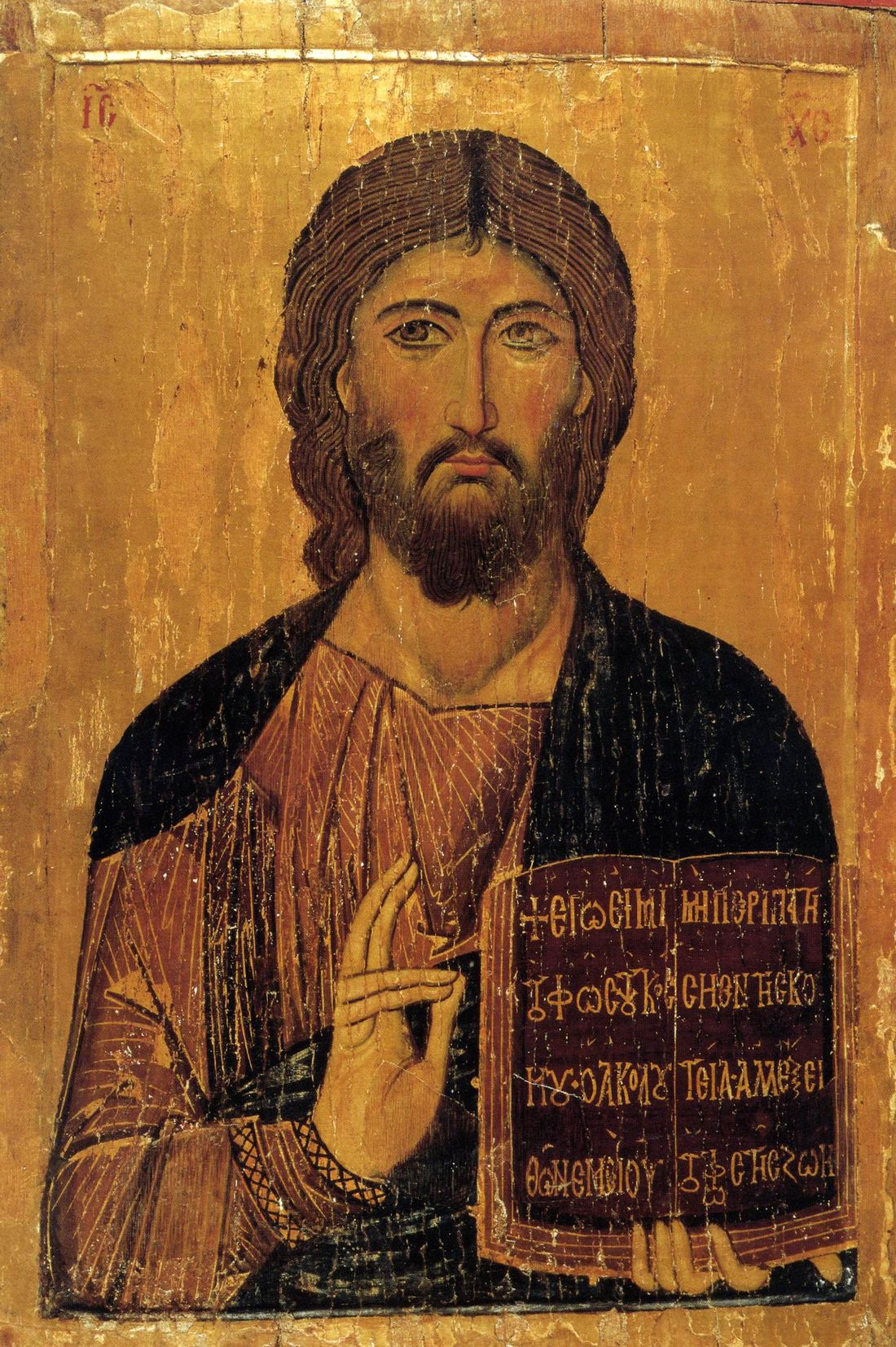 Icon Jesus Christ. The iconography of Jesus Christ: the most famous icons, meaning, what help, how to pray 62