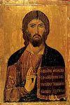 Icône du Christ Pantocrator XIIIe monastère Sainte Catherine du mont Sinaï